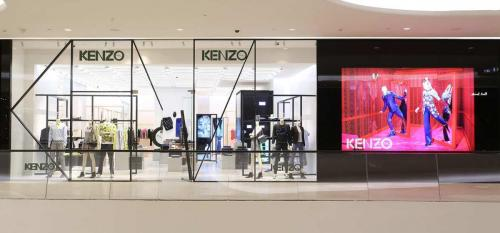 Kenzo@Central Embassy